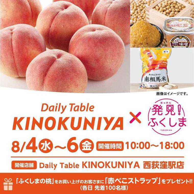 kinokuniya_nishi.jpg