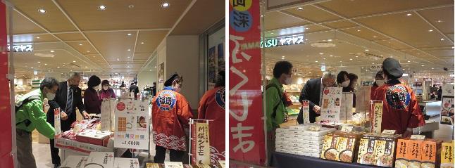福島物産展.jpg