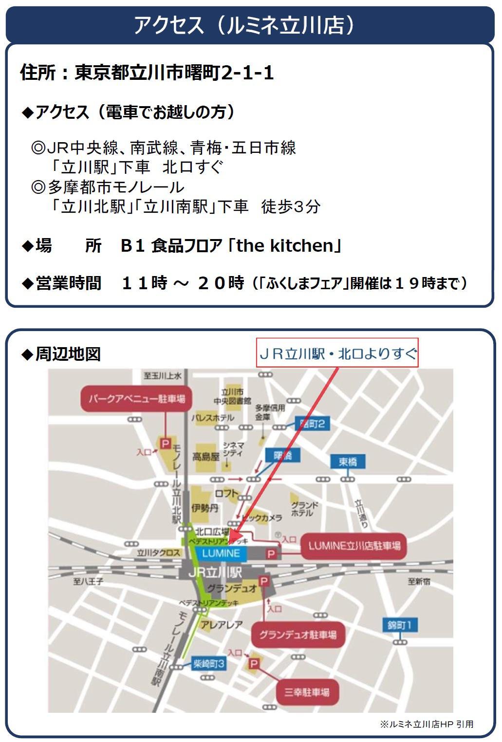 ★スライド2 .jpg