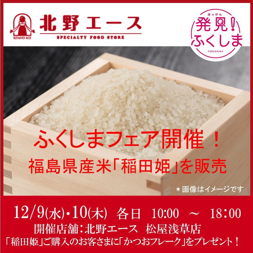 0101松屋浅草店.jpg
