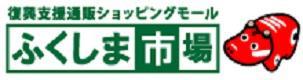 ふくしま市場logo2.jpg