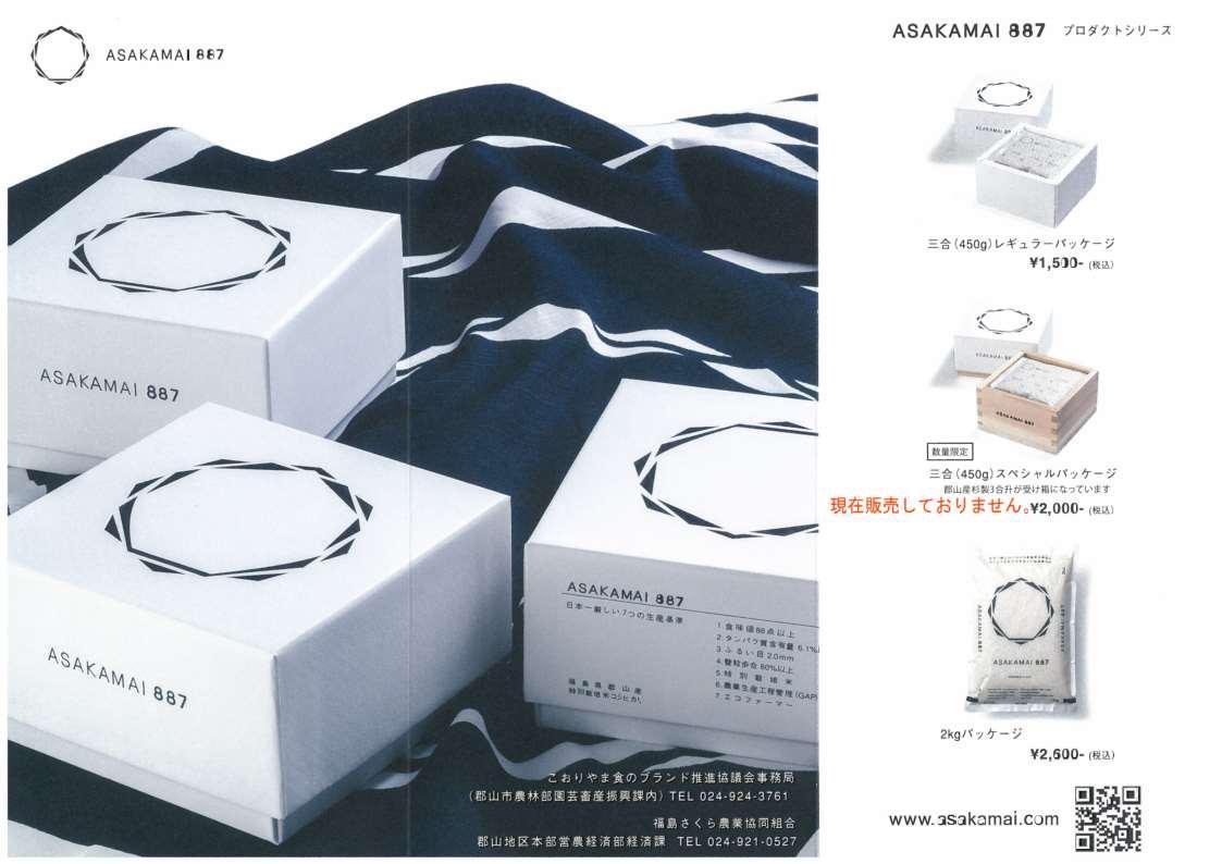 A4 3つ折り_1.jpg