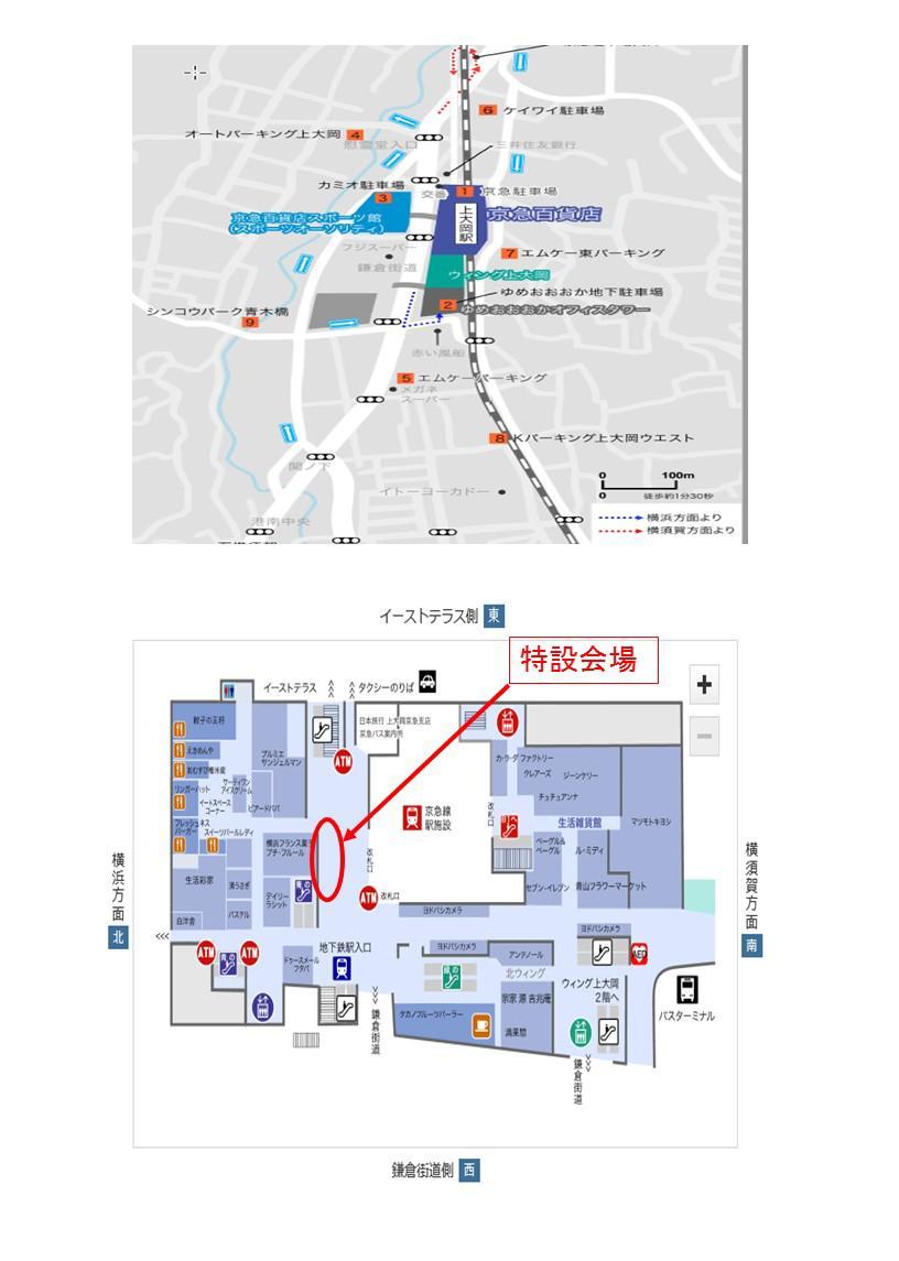 東急スライド2.jpg